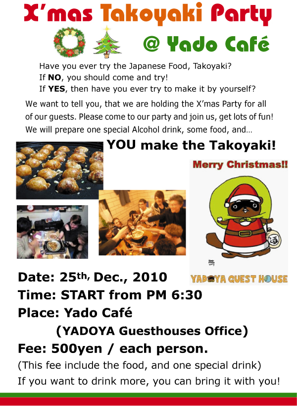 http://staff.cheap-accommodation-tokyo.com/Christmas-Takoyaki-2010.jpg