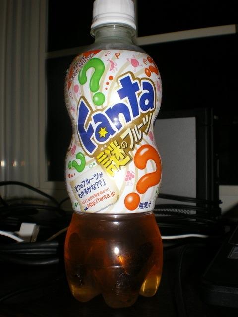 Weird And Wonderful Drink Flavors Of Japan Staffblog